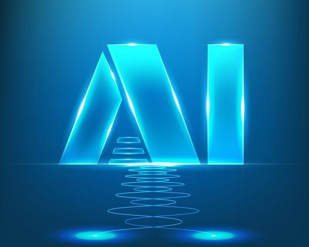 Intelligence artificielle et concept de ligne cyber.