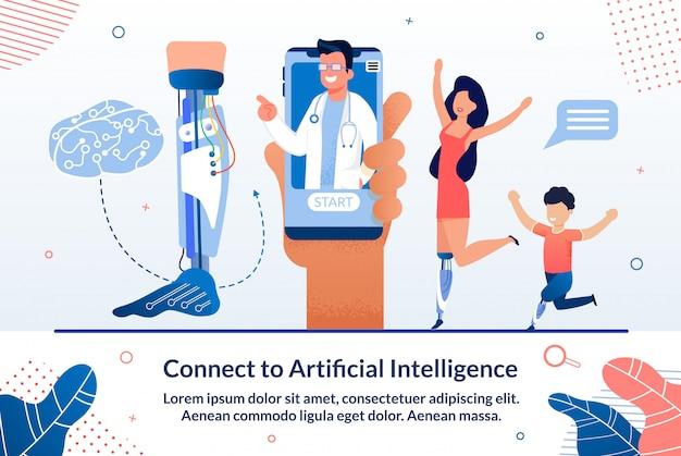 Intelligence artificielle dans la bannière de vecteur de médecine