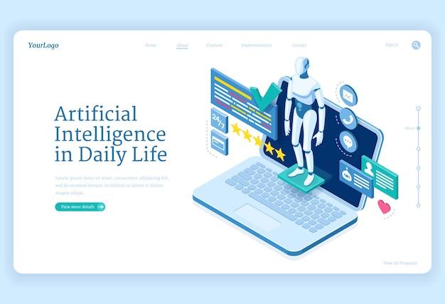 L'intelligence artificielle dans la bannière de la vie quotidienne