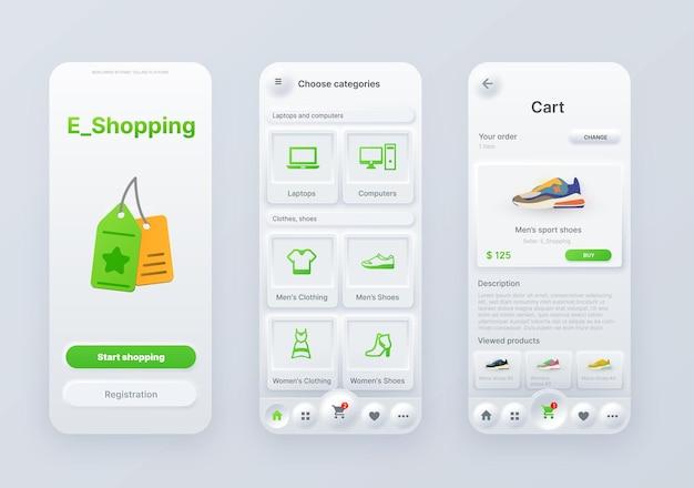 Interface d'achat et de commande de produits néomorphiques