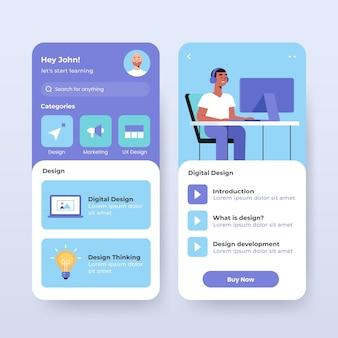Interface de l'application de cours
