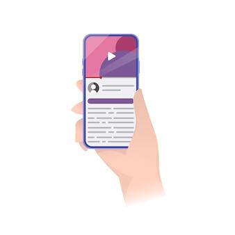 Interface d'application. lecteur de smartphone pour le web. téléphone, interface utilisateur de l'application de lecteur vidéo. stock .