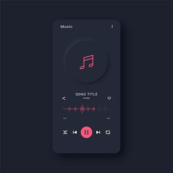 Interface d'application de musique moderne