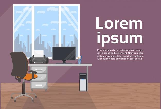 Intérieur de bureau moderne pas de bureau avec ordinateur et chaise, lieu de travail vide. modèle de texte
