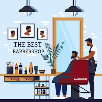 Intérieur de la cabine d'inscription du meilleur barbier
