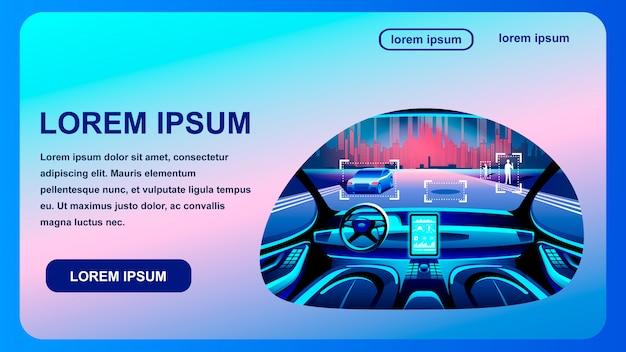Intérieur de voiture intelligente