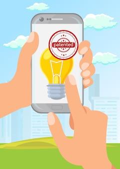 Invention protection de la marque dans le téléphone