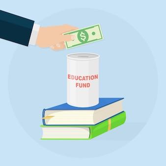Investir de l'argent dans le fonds d'éducation