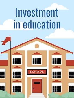 Investissement dans l'éducation bannière ou modèle de carte illustration vectorielle plane