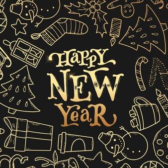 Invitation d'affiche de carte de bonne année