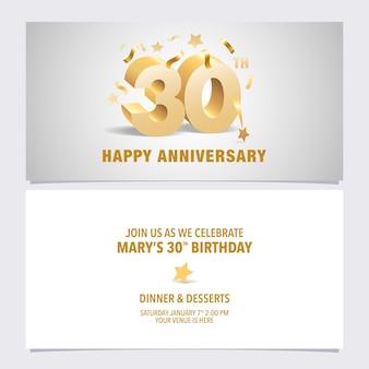 Invitation d'anniversaire de 30 ans conception de modèle avec des lettres volumétriques de couleur dorée pour une invitation à une fête d'anniversaire du 30e anniversaire