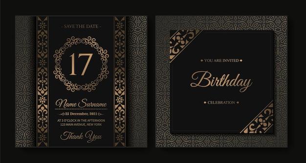 Invitation d'anniversaire élégante de modèle d'ornement