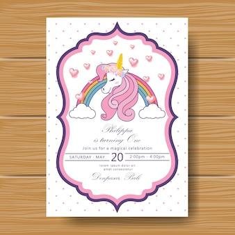 Invitation d'anniversaire licorne