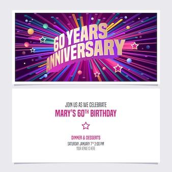 Invitation anniversaire de soixante ans avec feux d'artifice lumineux