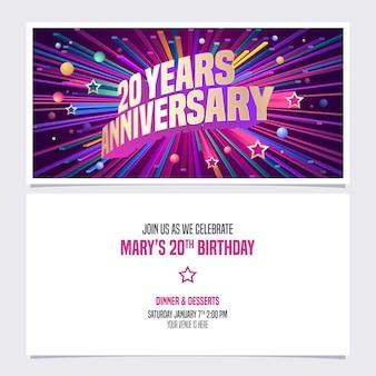 Invitation d'anniversaire de vingt ans avec des feux d'artifice lumineux pour la 20e invitation de fête de carte d'anniversaire
