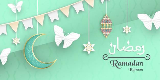 Invitation au ramadan kareem.