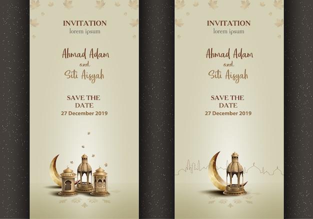 Invitation de carte de mariage islamique