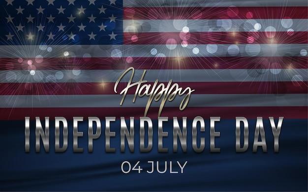 Invitation de carte de vœux du 4 juillet de la fête de l'indépendance avec feux d'artifice de poche aux couleurs des états-unis