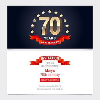 Invitation à la célébration d'anniversaire de 70 ans