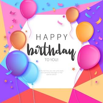 Invitation colorée d'anniversaire avec des ballons