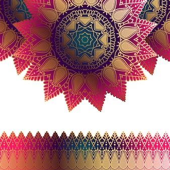 Invitation colorée