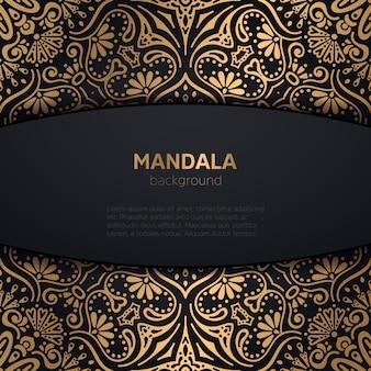 Invitation de mariage de luxe avec mandala