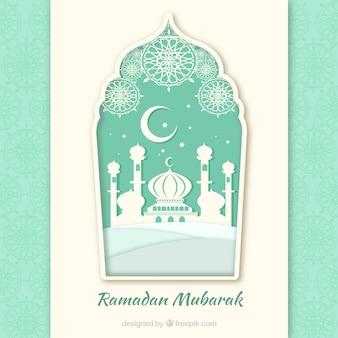Invitation décorative de fête d'iftar élégante