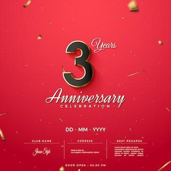 Invitation du 3e anniversaire avec des chiffres bordés d'or
