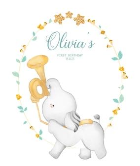 Invitation de fête d'anniversaire d'éléphant de bébé d'illustration d'aquarelle