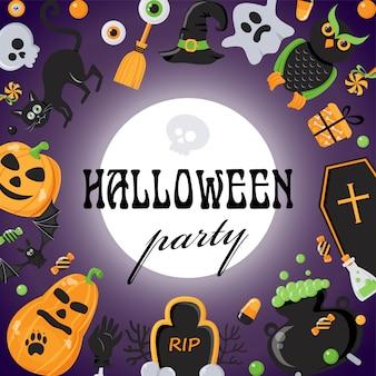 Invitation à la fête d'halloween avec des éléments