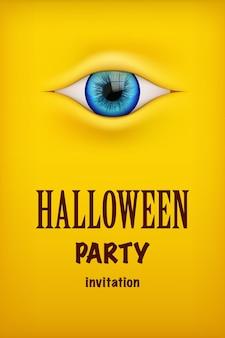 Invitation de fête d'halloween avec oeil de monstre. thème jaune. .