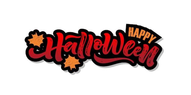 Invitation de fête d'halloween de vecteur. lettrage