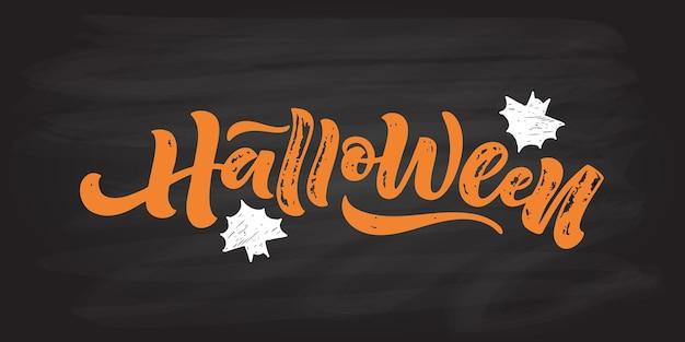 Invitation de fête d'halloween de vecteur main esquissée lettrage happy halloween sur fond texturé