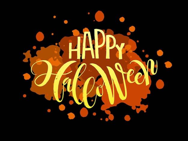 Invitation de fête d'halloween de vecteur mots esquissés à la main halloween party sur fond texturé