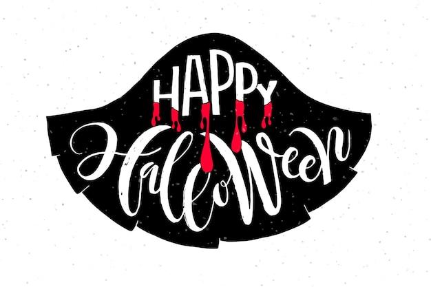 Invitation de fête d'halloween de vecteur. mots esquissés à la main « happy halloween » sur fond texturé. modèle pour flyer ou bannière de fête, conception ou impression. affiche de typographie de lettrage joyeux halloween