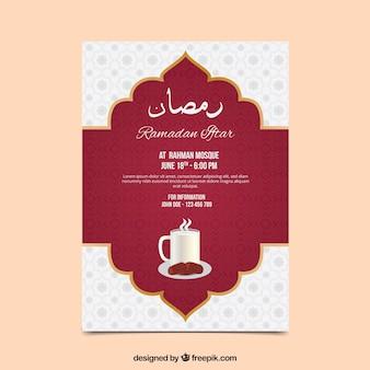 Invitation de fête iftar avec la silhouette de la mosquée dans le style plat