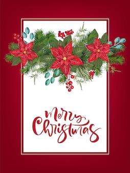 Invitation de fête de joyeux noël et carte d'invitation de fête de bonne année