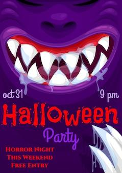 Invitation à une fête de nuit d'horreur halloween avec un sourire de monstre effrayant