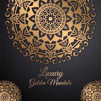 Invitation de mariage couverture de fond de mandala de luxe