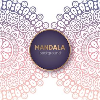 Invitation de mariage de luxe vector avec mandala