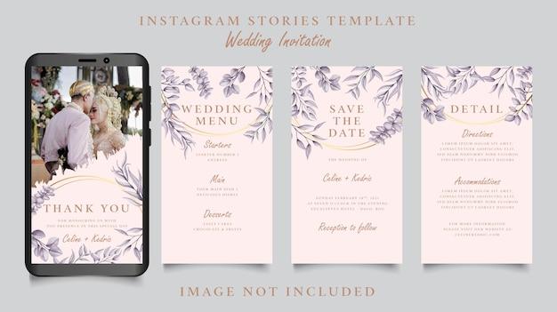 Invitation de mariage de modèle d'histoires instagram avec de belles feuilles