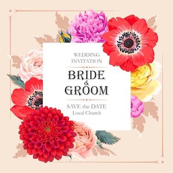Invitation de mariage de vecteur avec des fleurs de jardin