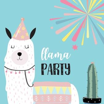 Invitation mignonne de lama pour enfant