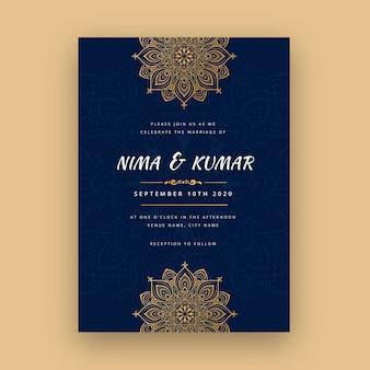 Invitation de modèle de mariage indien