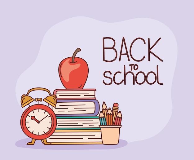 Invitation de retour à l'école