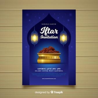 Invitation à une soirée iftar