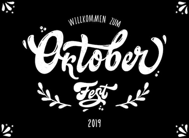 Invitation sombre d'oktoberfest