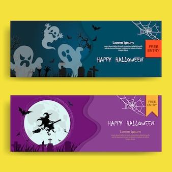 Invitations de fête d'halloween ou cartes de voeux