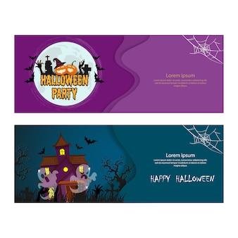 Invitations à la fête d'halloween ou cartes de vœux