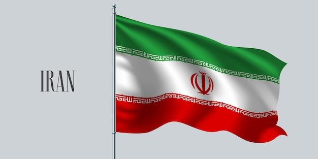 Iran, agitant le drapeau sur mât isolé sur gris